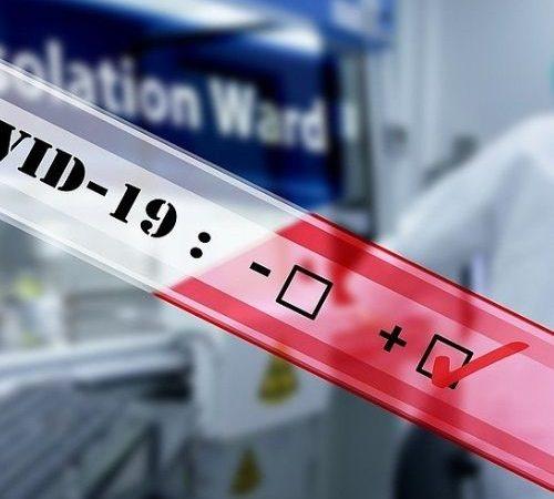 Быстрый тест на коронавирус. Тестирование на COVID-19